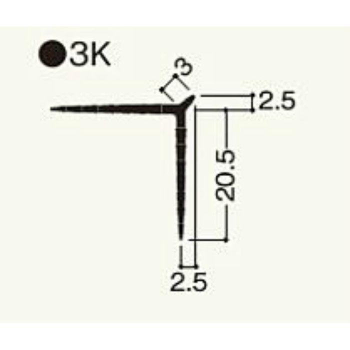 NT3KN1 ニューツーウェーコーナー 定木 3K ウスネズミ 200本/ケース