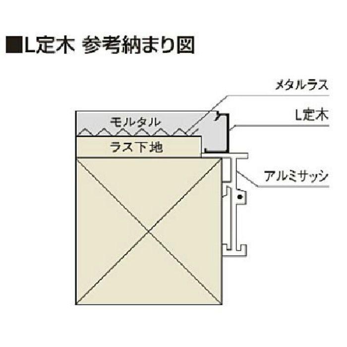 L16-B L定木 L‐16 ブロンズ 100本/ケース