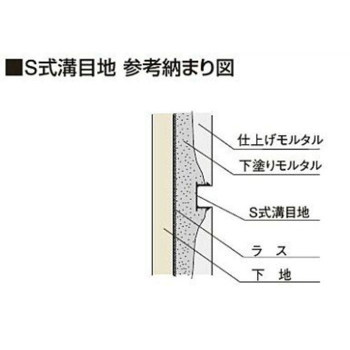 SM10-W S式溝目地 10㎜ シロ 200本/ケース