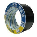 【小ロット品】 気密テープ KM30片面 (BK) 75mm×20m巻 24巻/セット