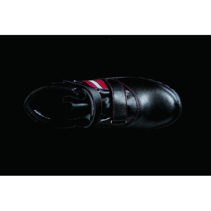 KZS-903 ブラック 23.5cm セーフティハーフ (静電・マジック)