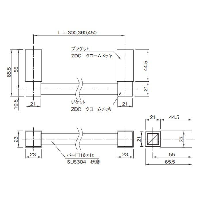 タオルバー ATB16K-450