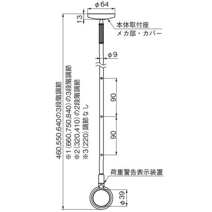 室内用スカイクリーン CH型 (ロング) CLM ベージュ 10本/ケース