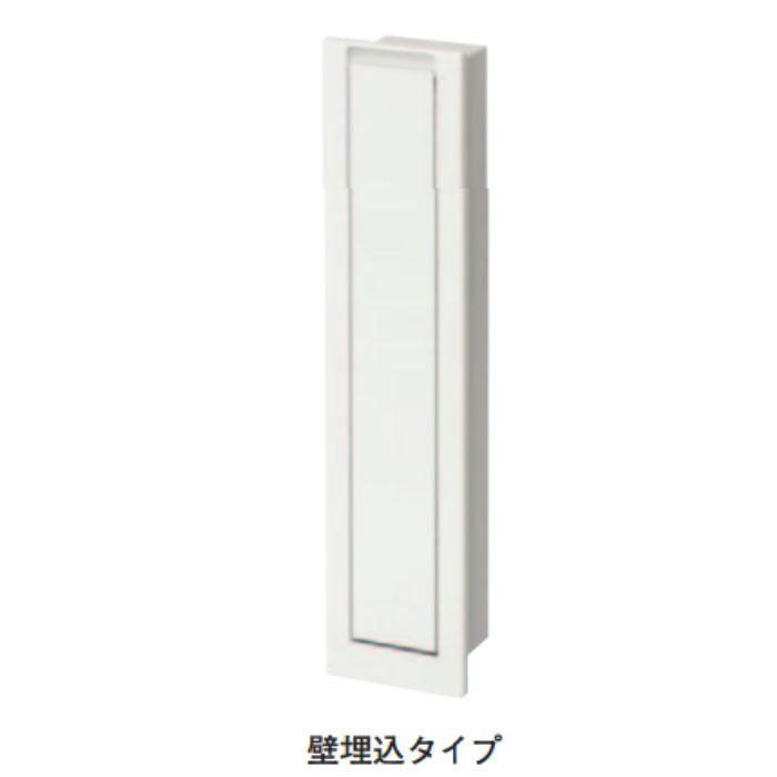 室内用サンウィング200(壁埋込タイプ) ホワイト 30本/ケース
