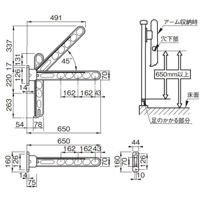 スカイクリーンスリム1型 650 WH ホワイト 10本/ケース