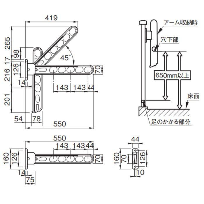 スカイクリーンスリム1型 550 DB ダークブロンズ 10本/ケース
