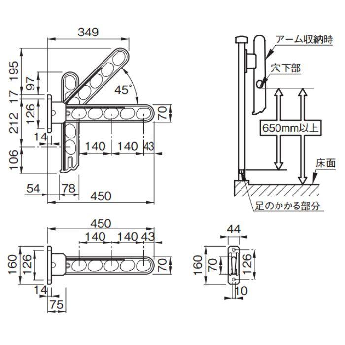 スカイクリーンスリム1型 450 DB ダークブロンズ 10本/ケース