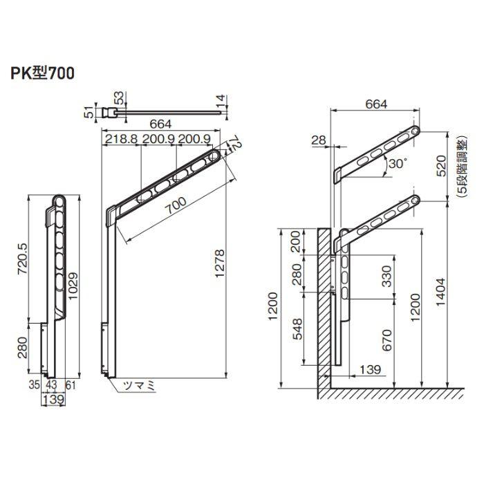 スカイクリーン PK型 700 S シルバー 2本/組