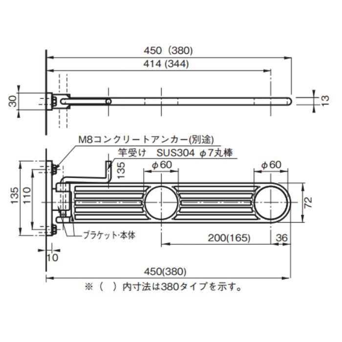 サンウィング 380 縦 DB ダークブロンズ 20本/ケース