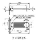 サンウィング ミニ縦型 ST ステンカラー 20本/ケース