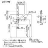 物干金物 KS-DA557AB-SV シルバー 2本/組