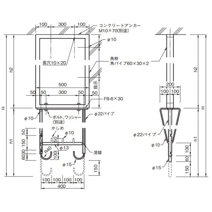 アルミ固定物干金物 780 シルバー 8本/ケース
