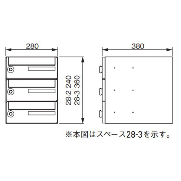 メイルボックス スペース28-2 myナンバー錠