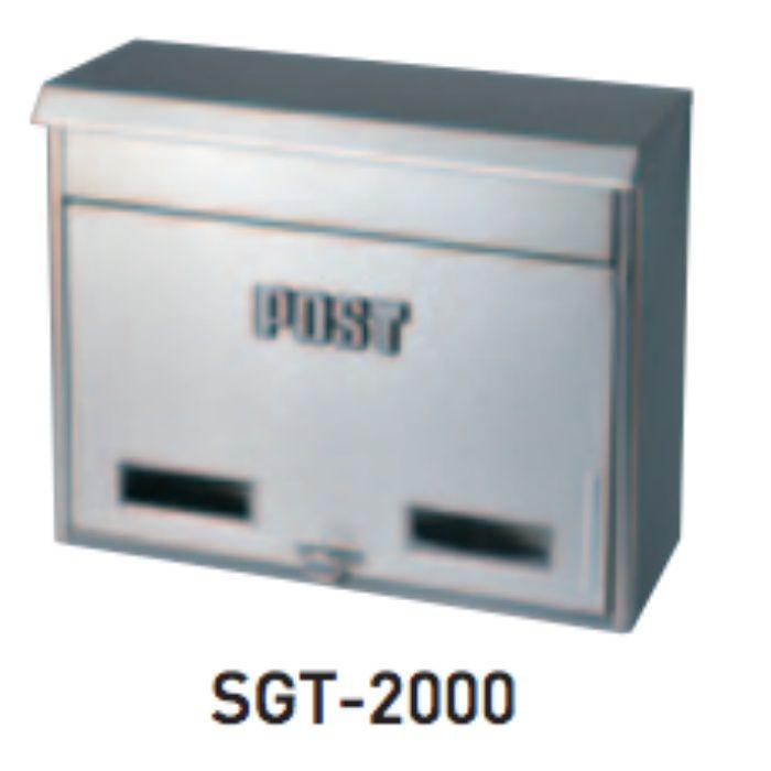 カラーポスト SGT-2000