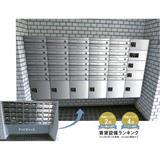 ラクボックス LAQU-BOX (4段前入前出) LQBP-4LY
