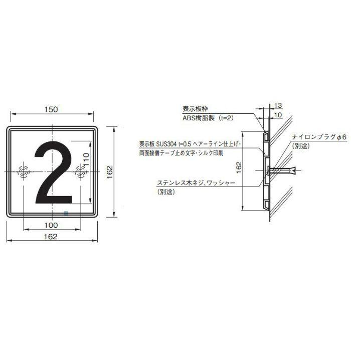 階数表示板 S-10用プレートのみ6・9 10枚/ケース