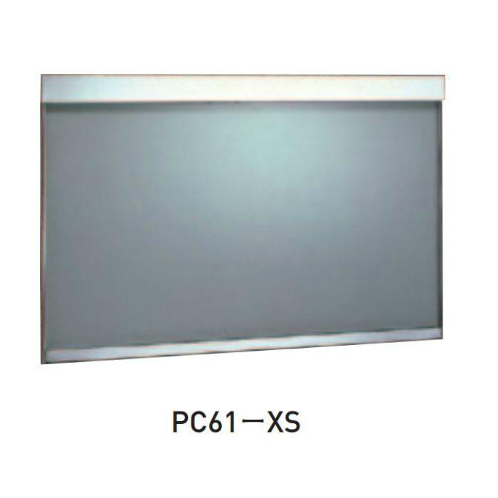 掲示板 PC61-XS