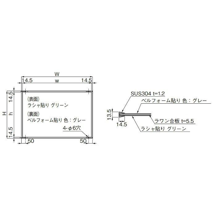 SUS両面兼用掲示板 600X900 5枚/ケース