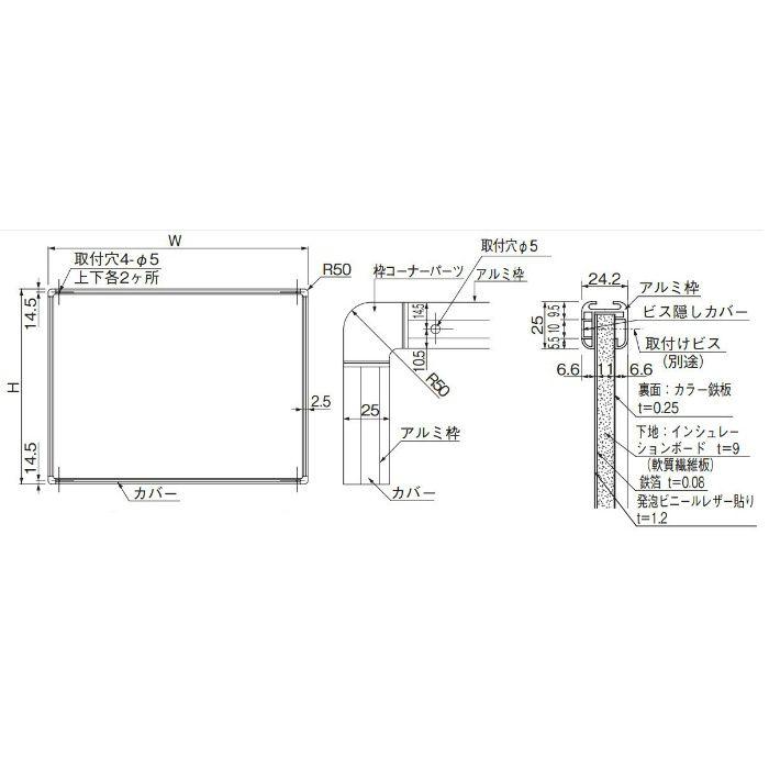 GM掲示板 705x905(表面グリーン) 709S
