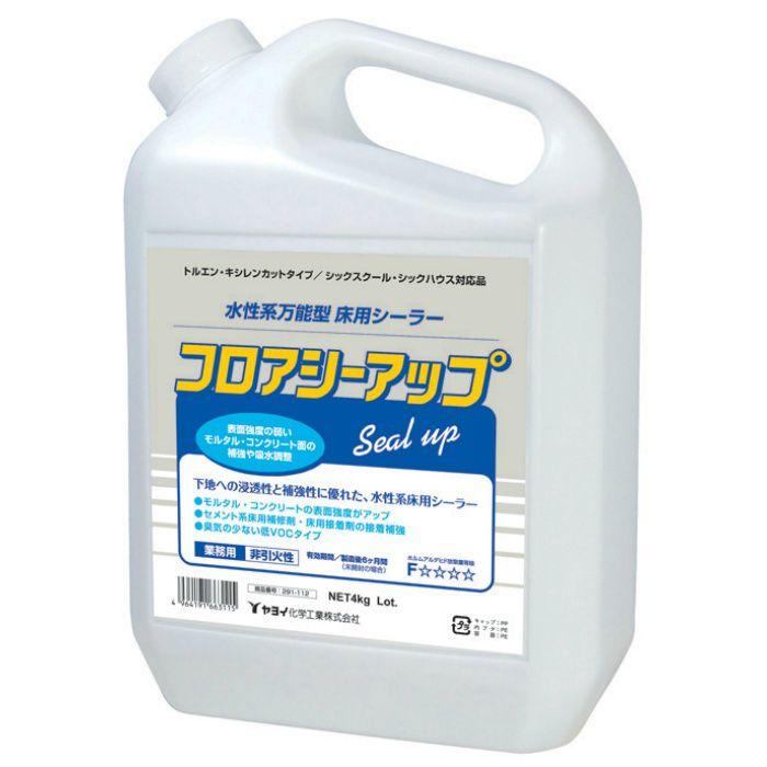 フロアシーアップ 4kg 4缶/ケース 291112