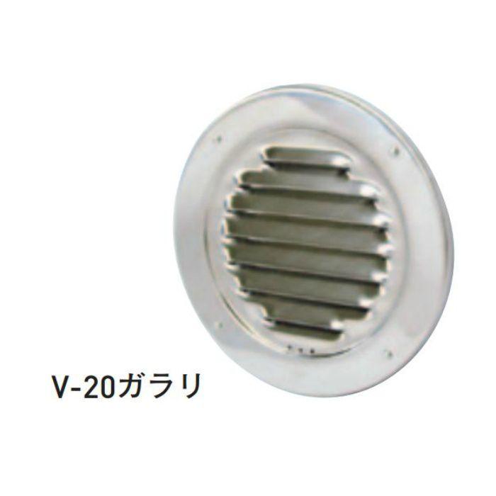 V-20ガラリ 150 網付 20個/ケース