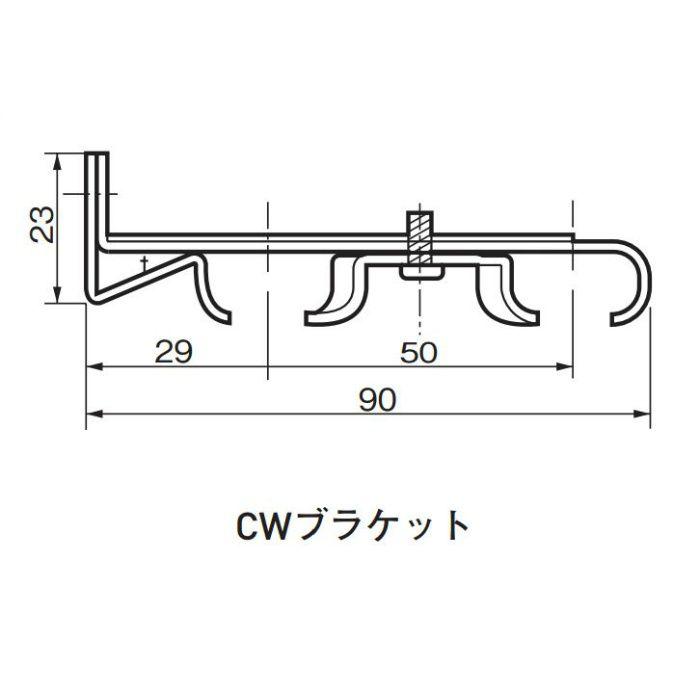 C型レイル用 CWブラケット 20個/ケース