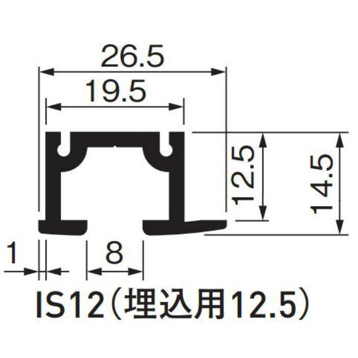 ピクチャーレイル ギャラリー IS12(埋込用12.5) 3000S シルバー 5本/ケース