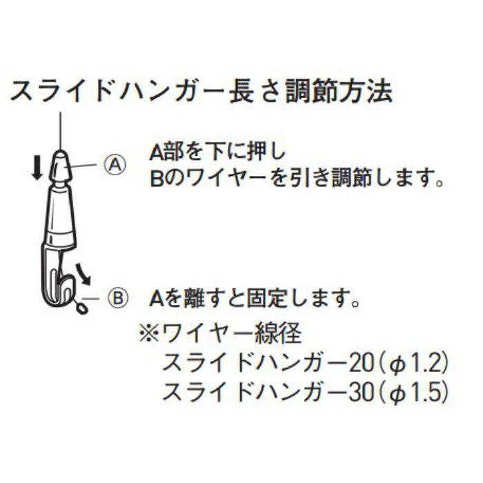 ピクチャーレイル ギャラリー スライドハンガー 20X2.5m 5本/ケース