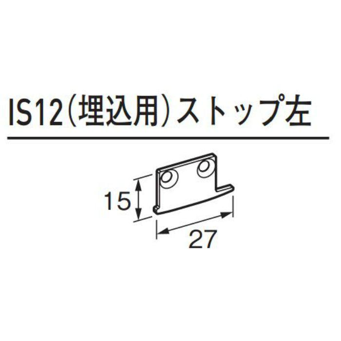 ピクチャーレイル ギャラリー(左右組) IS12(埋込用)ストップ ホワイト 25組/ケース