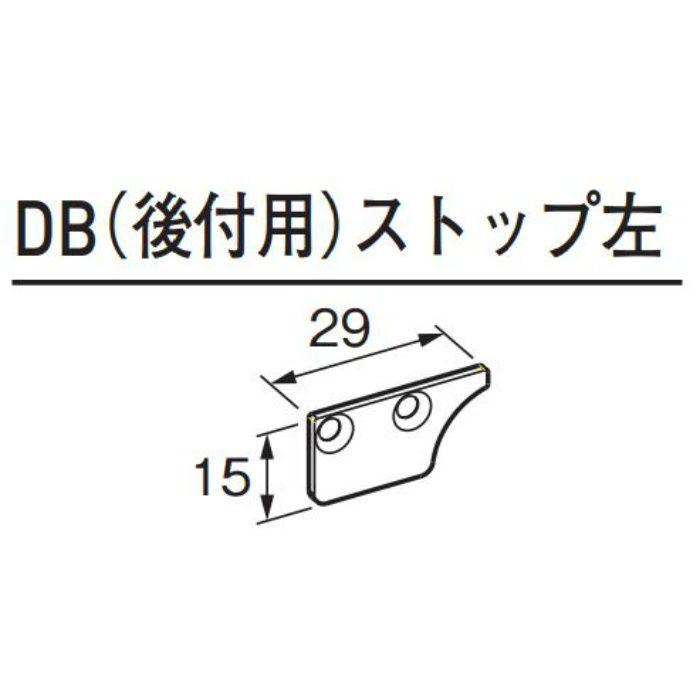 ピクチャーレイル ギャラリー(左右組) DB(後付用) ストップ ホワイト 25組/ケース