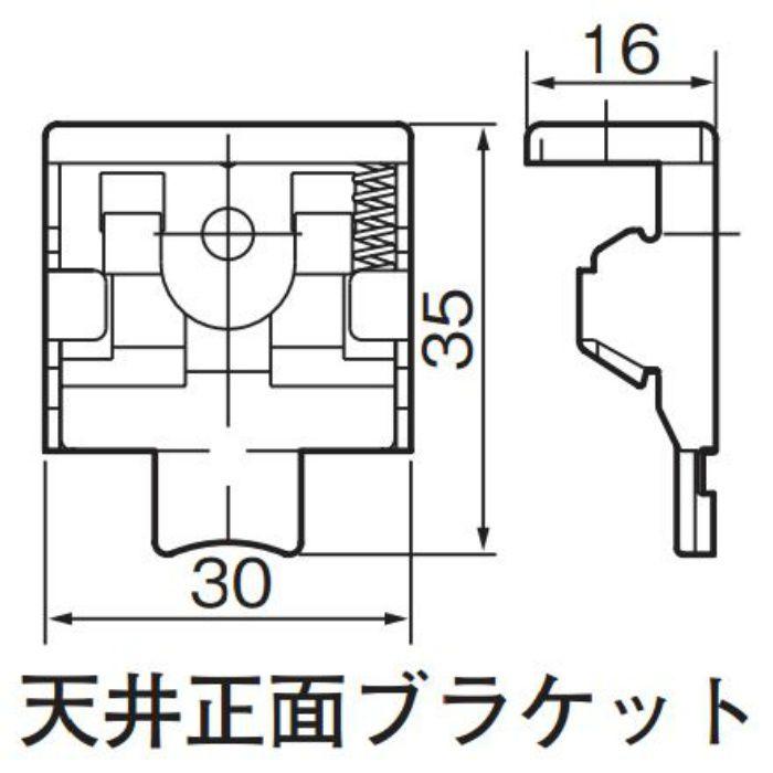 ホームピクチャー 天井正面ブラケット アイボリー 30個/ケース