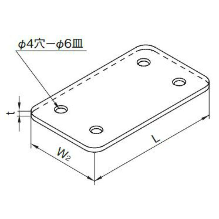 SUS 巾広プレート SWP-40 100個/ケース