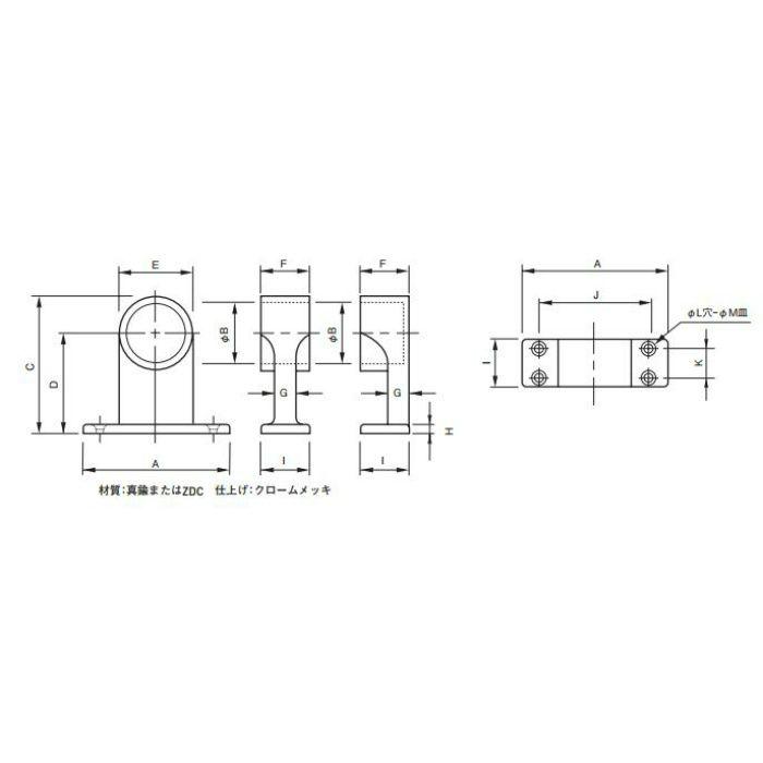 DCロングセフティBK 32通 H110 10個/ケース