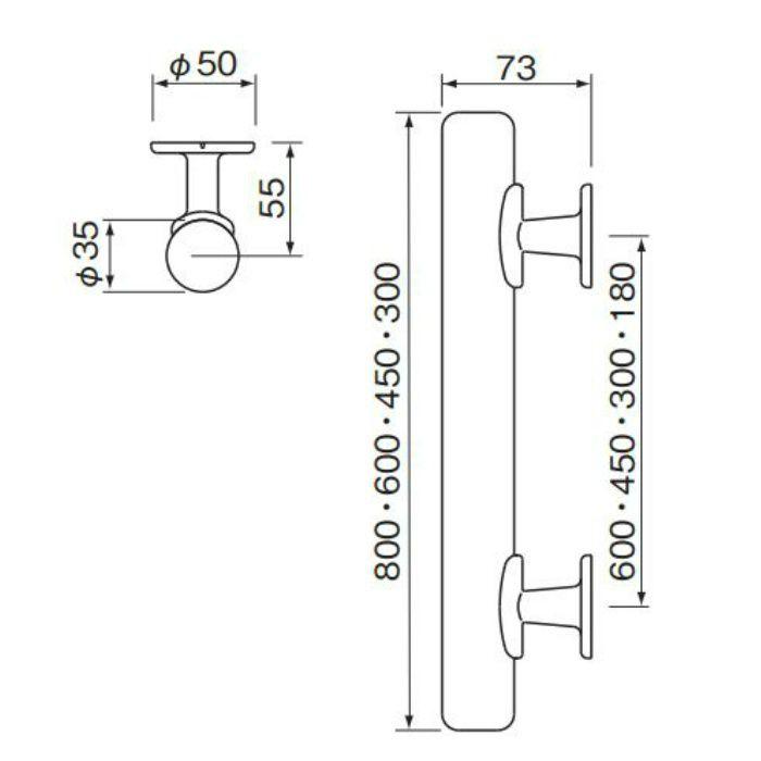 ミニ手すり直受 35ΦX600 BR-501 AG・Mオーク 2本/ケース