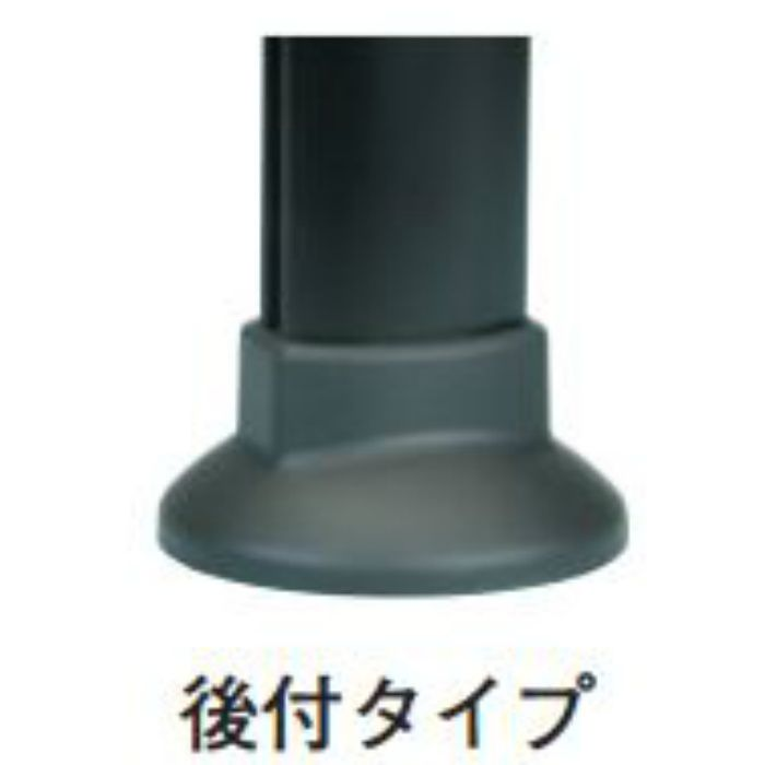 アプローチ手すり 支柱シングル 後付 ステンカラー・ブラック 2本/ケース