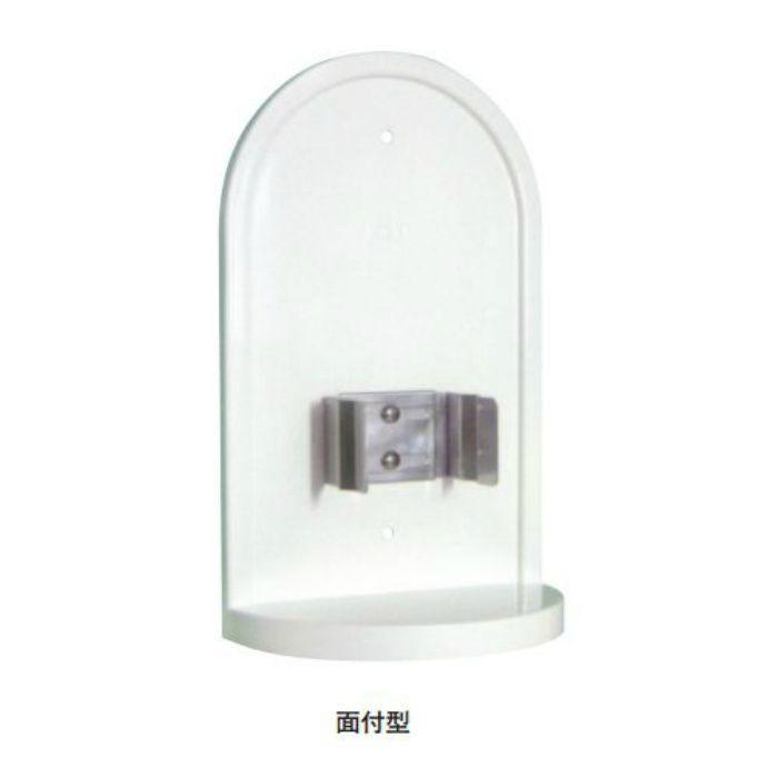 消毒液ボックス 面付型 アイボリー 5台/ケース