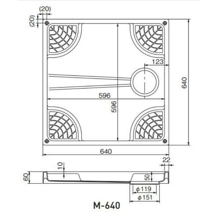 防水パン 本体のみ M-640 アイボリー 2台/ケース