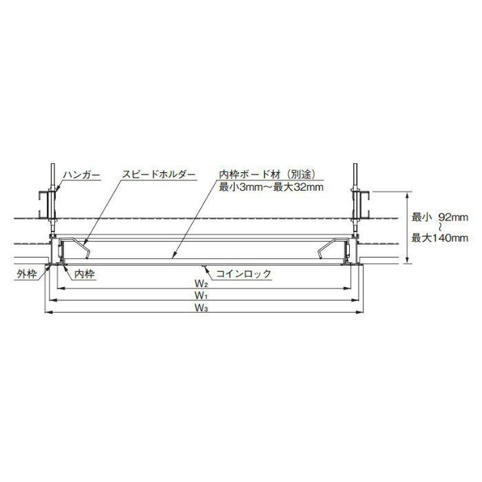 ダイケン シーリングハッチ CDZ-45 シルバー 10台/ケース