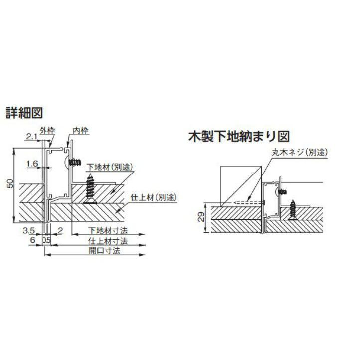 ダイケン シーリングハッチ 目地タイプ CMJ-45 シルバー 10台/ケース