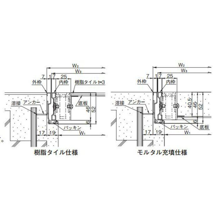 ダイケン アンダーハッチ FSR-60 2台/ケース