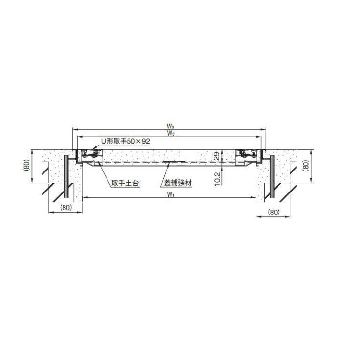 ダイケン アンダーハッチ FSM-45L 3台/ケース