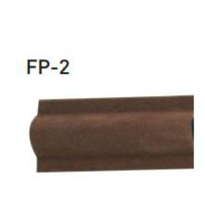 フロッキー 2000 FP-2 茶 100本/ケース