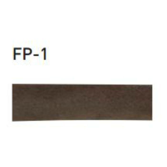 フロッキー 2000 FP-1 グレー 100本/ケース