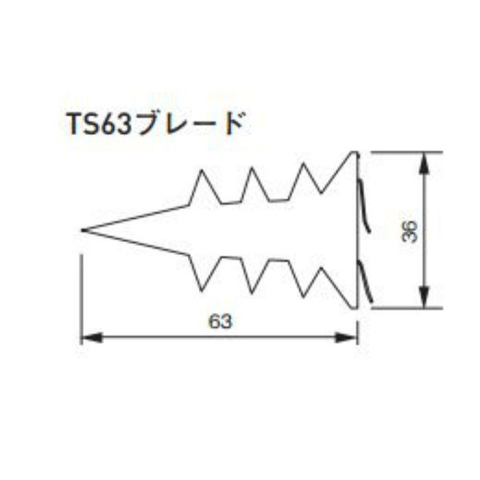ステン忍び返し ブレード ベルト式 TS63 10個/ケース