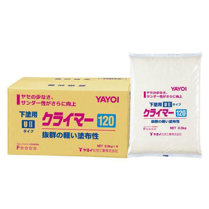クライマー120 (3.3kg×4袋) 261633