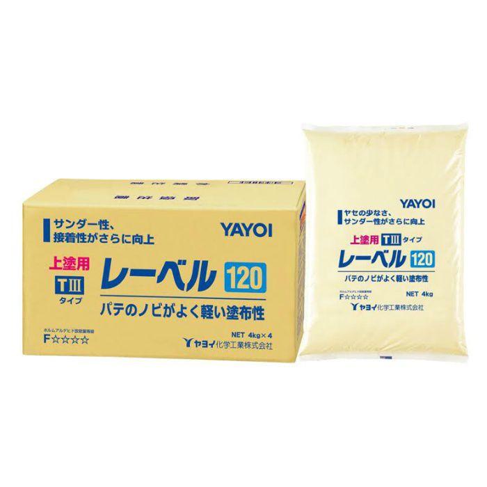 レーベル120 (4kg×4袋) 262631