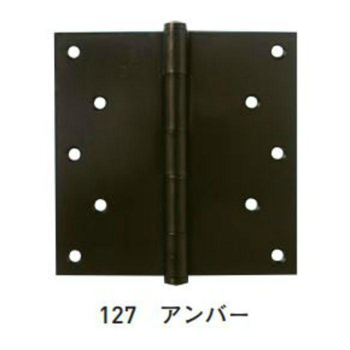 SUS義星丁番 127x127x2.5 アンバー 60枚/ケース