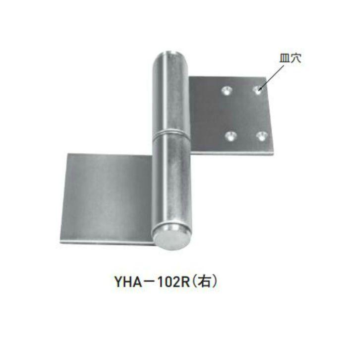 SUS溶接旗丁番 上羽根皿穴あり 右 YHA-102 12枚/ケース