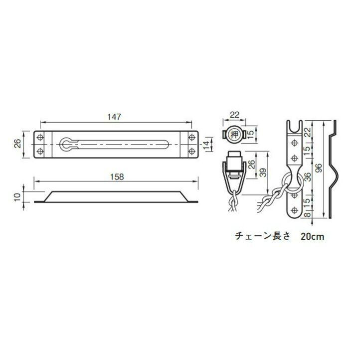 プッシュドアチェーン 木ねじ付 ブロンズ 10本/ケース