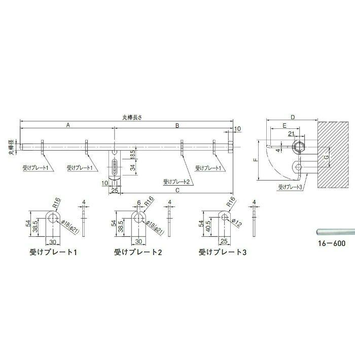 スチール 丸棒貫抜 MKT-16-600 2組/ケース